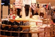 京津冀三地消协:电商平台销售的羽绒服装质量参差不齐