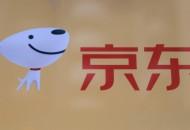 """京东入选世界经济论坛""""灯塔计划"""""""