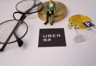 传Uber已同意将印度外卖业务出售给Zomato