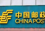 2019年河北省快递业务量达23亿件