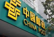 国家邮政局:制定从湖北寄出包裹的安全防控方案