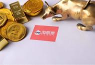 淘票票:春节档期间武汉购票用户可申请无条件退票
