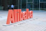 比利时首相:阿里巴巴直接和间接创造了就业机会