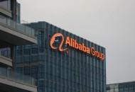 今日盘点:阿里、京东、拼多多等电商平台驰援武汉
