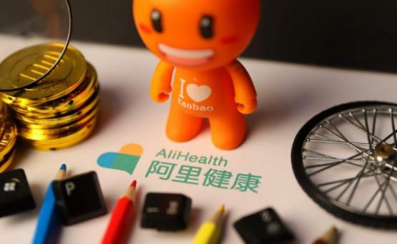 阿里健康义诊访问用户数近40万