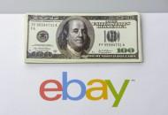 """""""美国淘宝""""eBay四季度净利5.58亿美元   同比下降27%"""