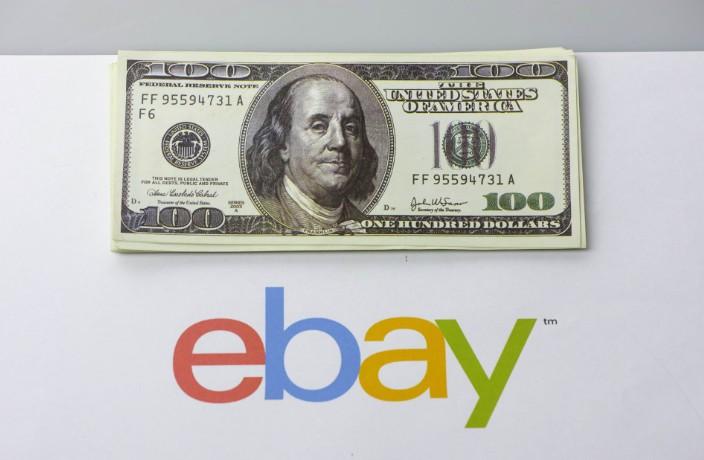 """""""美国淘宝""""eBay四季度净利5.58亿美元 同比下降27%_跨境电商_电商报"""