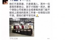 """""""四季为农""""完成近千万元Pre-A轮融资"""