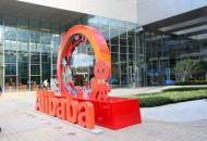 阿里巴巴聯合12家機構開展海外醫療物資質檢