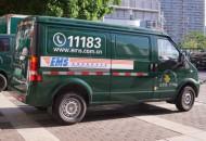 为保障物品寄递服务需求  武汉市开放386个可收寄快递网点