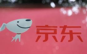 京东面向平台25万商家推出11项补贴措施