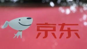 今日盘点:京东面向平台25万商家推出11项补贴措施