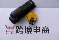 Jumia发布直邮仓库最新通知 杭州仓已复工