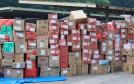 國家郵政局:1月份全國快遞服務企業業務量完成37.8億件