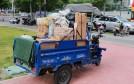 湖北邮管局:邮政、快递企业承运至武汉防疫物资累计超3万吨
