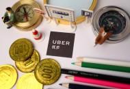 Uber获加州批准 允许重启无人驾驶汽车测试项目