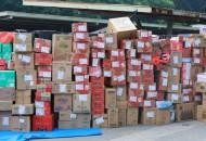 国家邮政局:邮政、快递企业运输防控物资累计4.53万吨