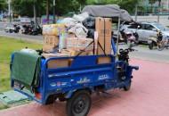邮政、快递企业累计承运防疫物资超10000吨