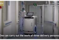 抗疫战场上,机器人在行动!