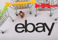 纽交所母公司ICE放弃与eBay并购谈判