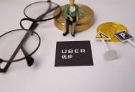 全力追寻盈利 Uber领先地位难维持