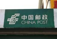 国家邮政局:2020年1月中国快递发展指数为172.1
