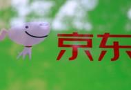 """京东宣布开通""""全国生鲜产品绿色通道"""""""