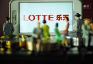 日本乐天遭反垄断调查 电商平台应保持正当竞争