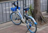 哈啰联合中社联启动抗疫行动  北京等地可免费骑行