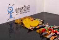 蚂蚁金服调研:80%的小店面临资金缺口