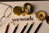 Wework五年发展规划:到2022年实现自由现金流回正