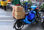 山東省:重點保障郵政快遞優先復工復產