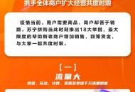 苏宁拼购宣布助农18项举措 启动农产品绿色通道