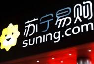 苏宁:国米球衣义卖活动售得约41万元