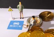 美团打车联合多家企业建立防疫保障消毒站点