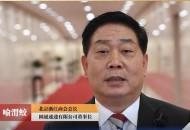 圆通速递董事长喻渭蛟慰问湖北一线抗疫员工