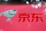 京东友家铺子在武汉扩大配送范围 开启第二轮团购