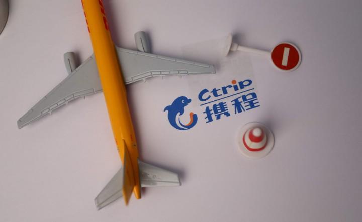 傳攜程正尋求12億美元貸款_O2O_電商報