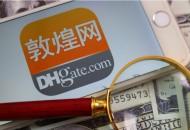 敦煌网发起NIKE品牌商家自查行动 严格打击侵权产品