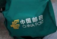 """南京邮政为""""暖心菜""""提供免费配送服务"""