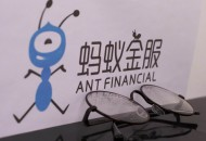 福布斯公布区块链50强  蚂蚁金服、腾讯等上榜