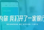 网商:小店已领取成功的低息免息贷款金额达250亿