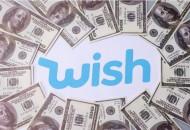 Wish推出限时红利 Wish Express订单可获5%返现奖励