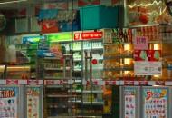 便利蜂将在天津建特大型鲜食供应基地 可供应3000家门店