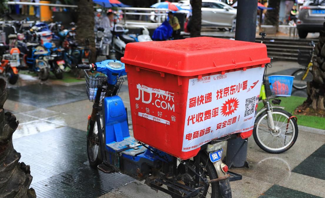"""京东快递""""移动菜篮子""""在50城落地 一天揽收近350吨农产品_物流_电商报"""