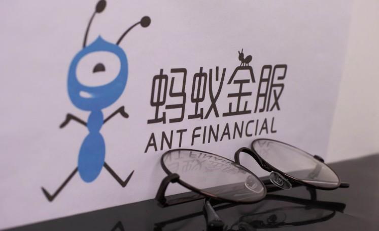 响应防疫需求 蚂蚁区块链助力甘肃远程开标_金融_电商报