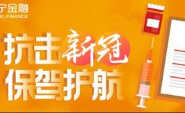 """百度發起""""共度計劃"""" B2B采購平臺提供專項扶持"""