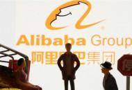 阿里巴巴推出企业安全复工计划 包含无接触办公等7项服务