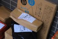 上海:全市郵政快遞網點復工率已達81.47%