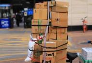 英國皇家郵政公布9個月業績:英國國內包裹量增長3%,收入增長3.7%